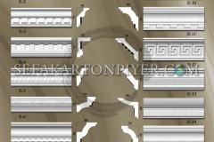 Kartonpiyer-Modelleri_E1-E16