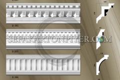Kartonpiyer-Modelleri_E201-E205